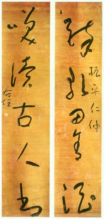 于右任《五言联》 - 老排长 - 老排长(6660409)