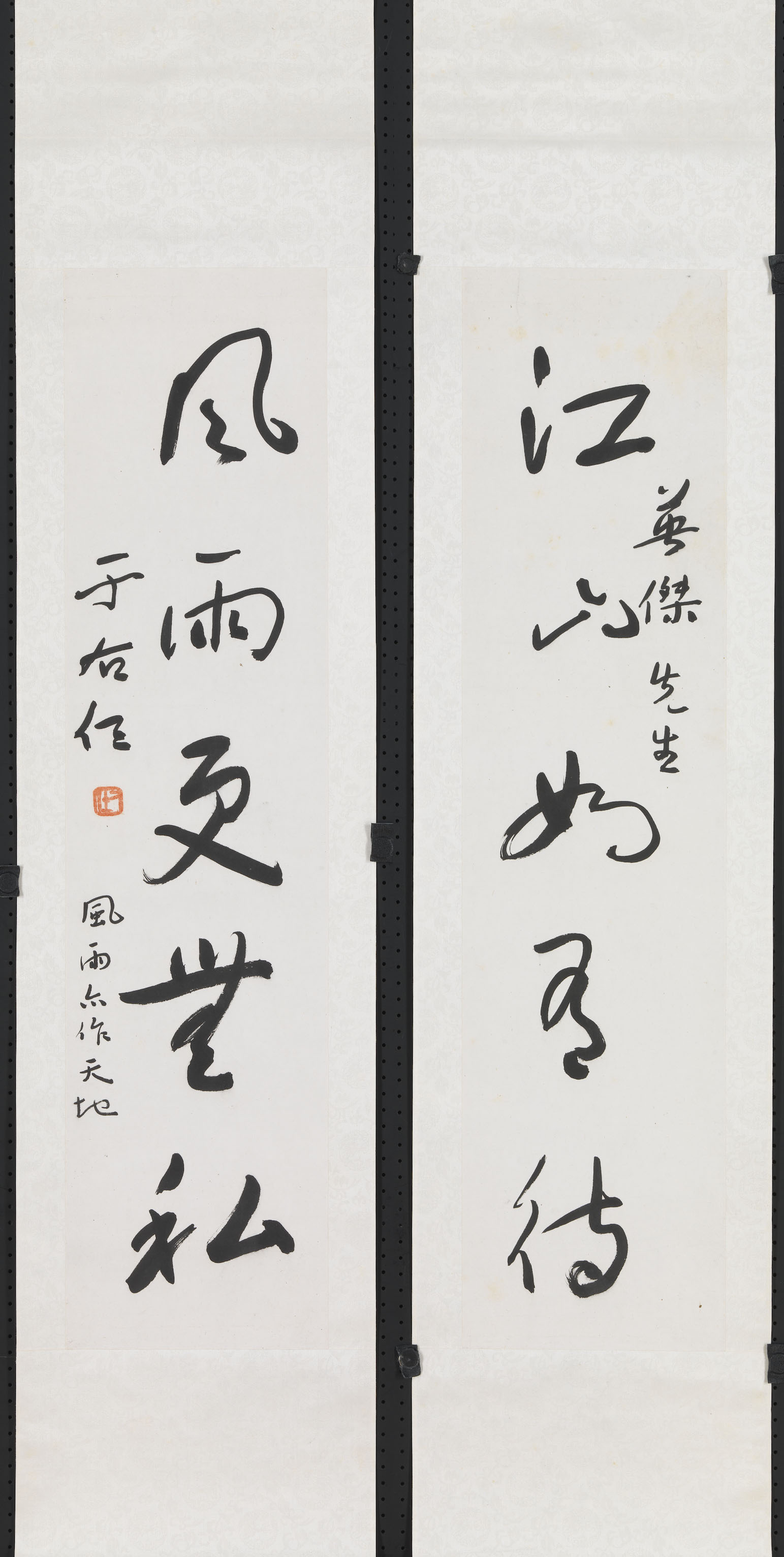 于右任《草书江山风雨五言联》台北故宫博物院藏