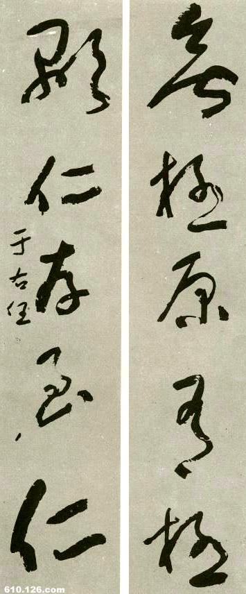 1.jpg (19586字节)