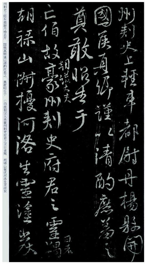 颜真卿《祭伯父文稿》 - 老排长 - 老排长(6660409)