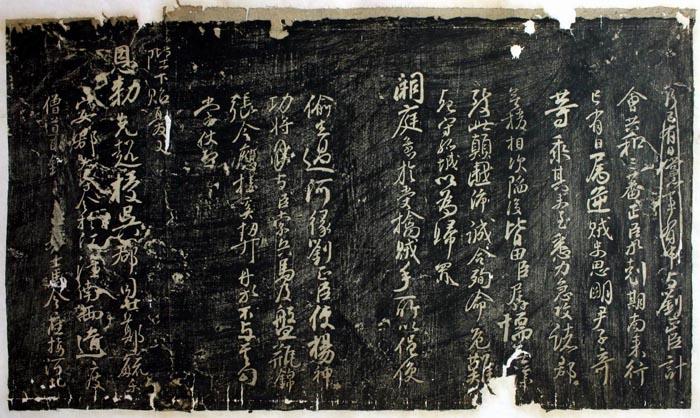 颜真卿《让宪部尚书表》《生平年表》 - 老排长 - 老排长(6660409)