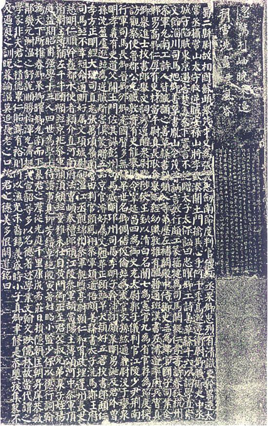 35页自我测评 - 杨丞 - 杨丞的博客