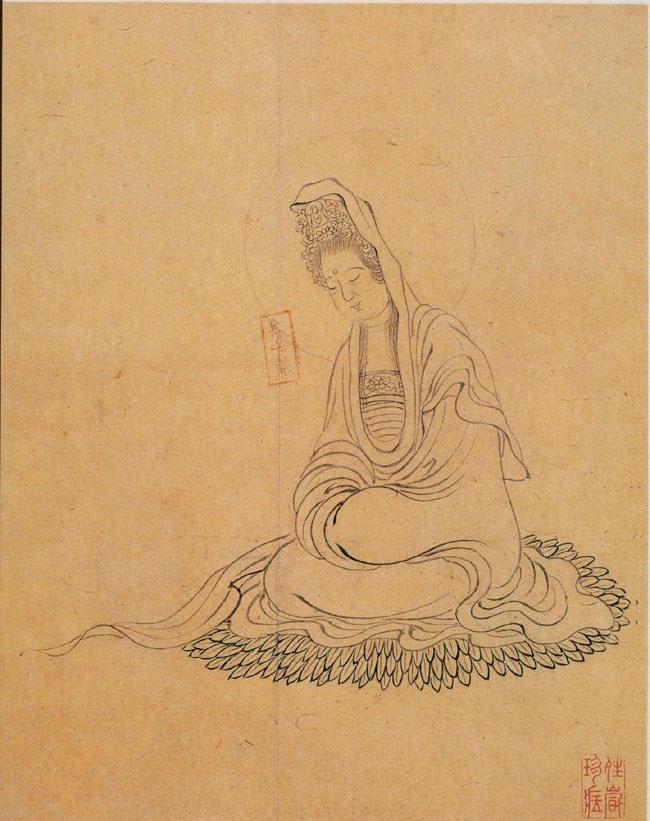 赵孟頫《般若波罗蜜多心经》 - 墨剑居士 - 雪竹的博客