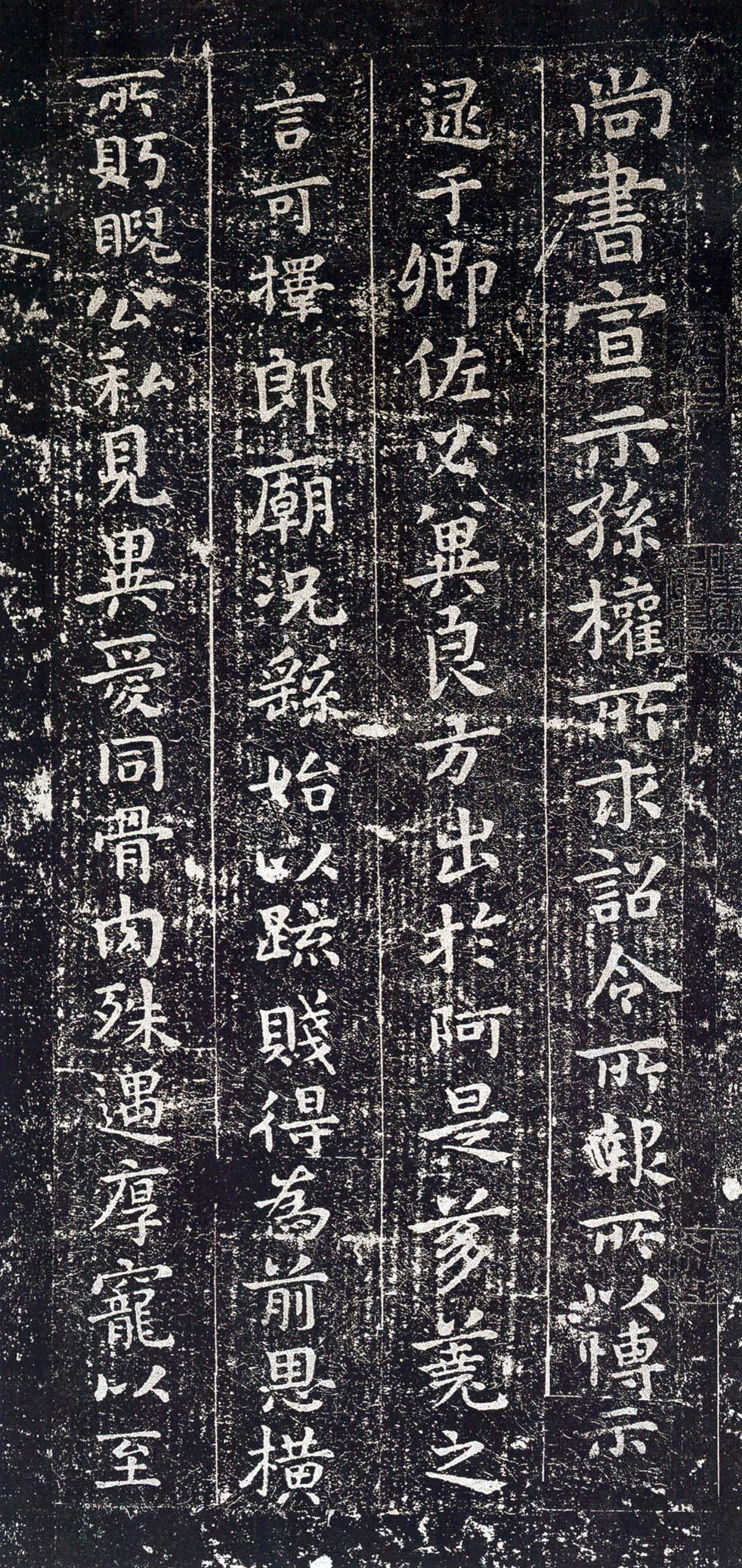 刘小晴《小楷技法指南》带图片的完整版之三 - 伴月轩主 - 伴月轩主