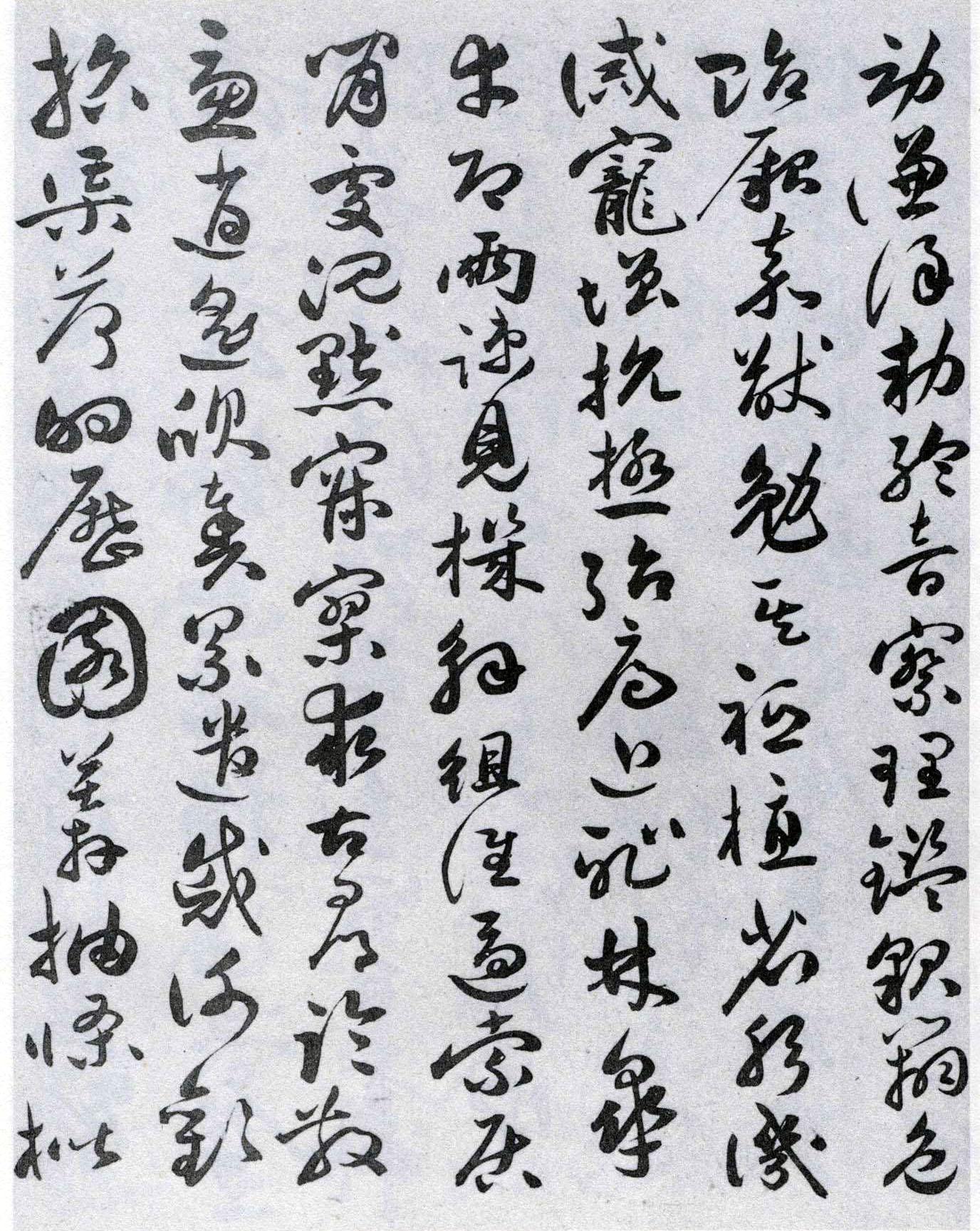 祝允明 - 香儿 - xianger