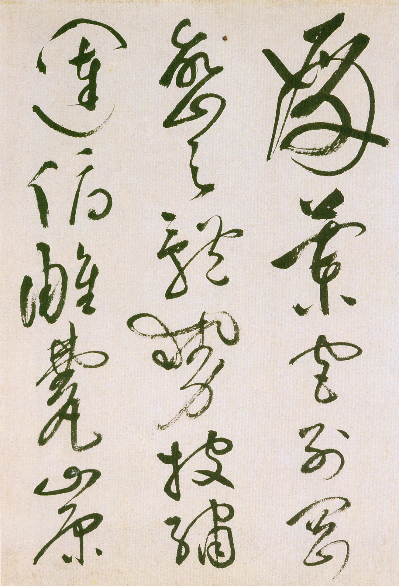 祝允明草书《滕王阁序并诗》(上) - 香儿 - xianger