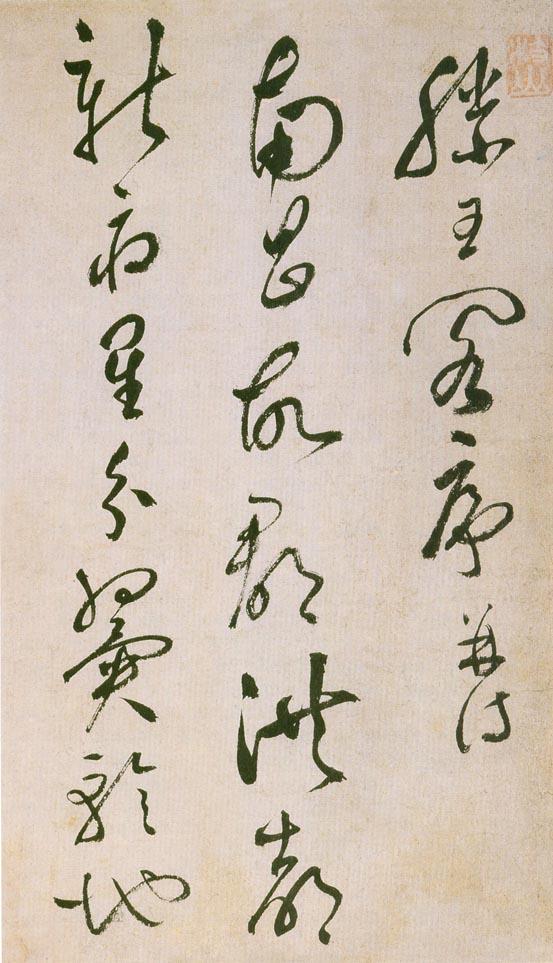 祝允明草书《滕王阁序并诗》 - 老排长 - 老排长(6660409)