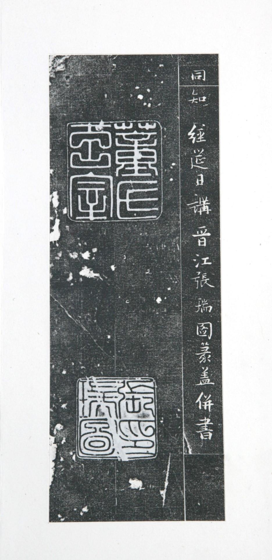 王的艺术写法_张瑞图-明代书法-书法空间——永不落幕的书法博物馆