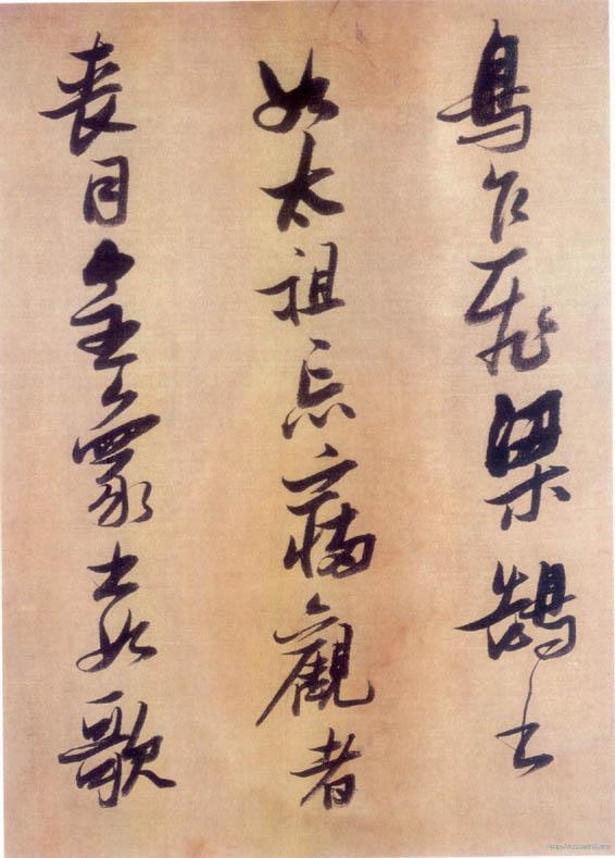 张瑞图书法作品欣赏 - 老排长 - 老排长(6660409)